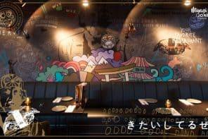 restaurant utrecht miyagi & jones
