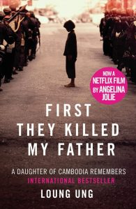 Boek_FirstTheyKilledMyFather_LoungUng